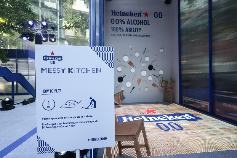 Heineken 0.0 Barcade_เกม Messy Kitchen-800x533