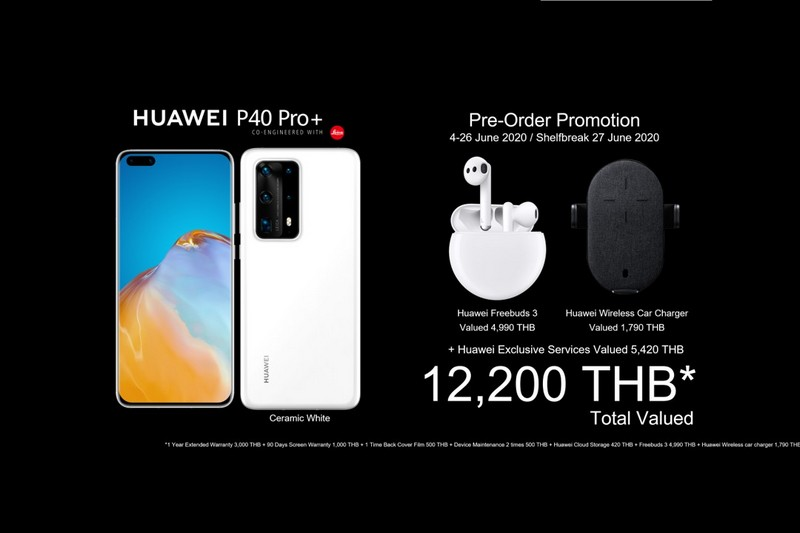 HUAWEI P40 Pro+ Pre-order Promotion